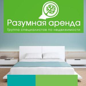 Аренда квартир и офисов Губкинского