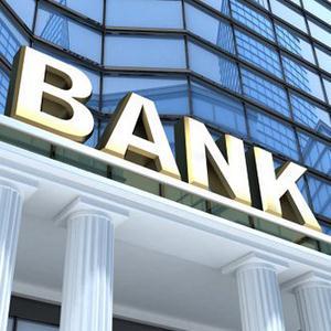 Банки Губкинского