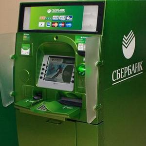 Банкоматы Губкинского
