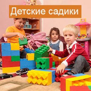 Детские сады Губкинского