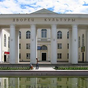 Дворцы и дома культуры Губкинского