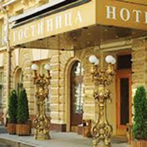 Гостиницы Губкинского