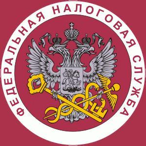 Налоговые инспекции, службы Губкинского