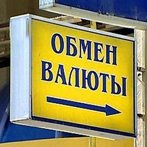 Обмен валют Губкинского
