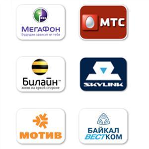 Операторы сотовой связи Губкинского