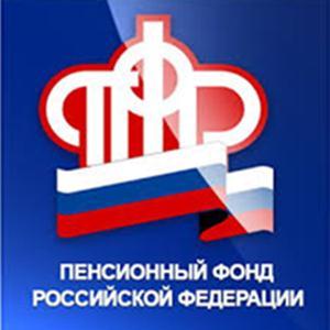 Пенсионные фонды Губкинского