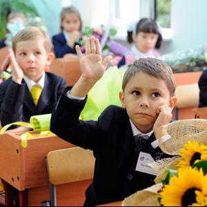 Школы Губкинского