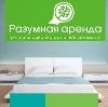 Аренда квартир и офисов в Губкинском