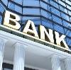 Банки в Губкинском