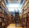 Библиотеки в Губкинском