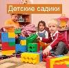 Детские сады в Губкинском