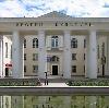 Дворцы и дома культуры в Губкинском