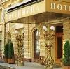 Гостиницы в Губкинском