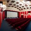 Кинотеатры в Губкинском