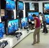 Магазины электроники в Губкинском