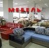 Магазины мебели в Губкинском