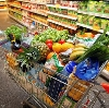 Магазины продуктов в Губкинском