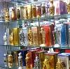 Парфюмерные магазины в Губкинском