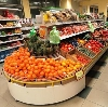 Супермаркеты в Губкинском