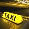 Такси в Губкинском